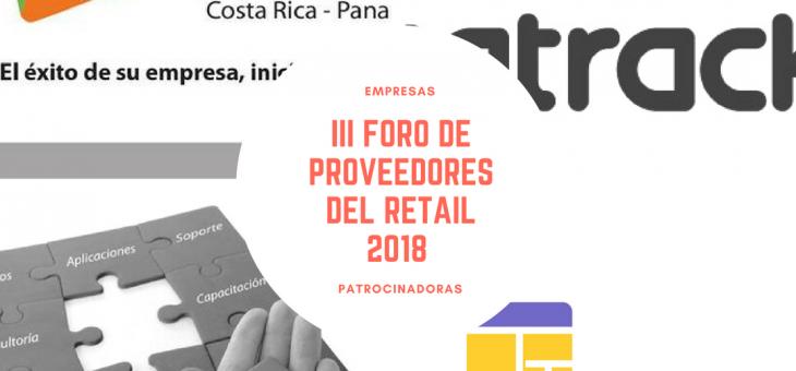 PATROCINADORES DEL FORO DE PROVEEDORES Y CANALES DE DISTRIBUCIÓN 2018!
